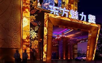 杭州最大的夜总会